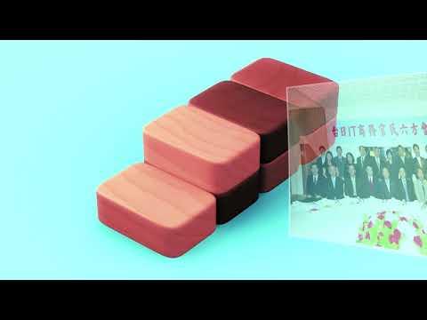 Bridging International Trade: Bureau of Foreign Trade, Ministry of Economic Affairs