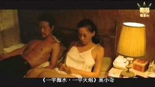 10 Cảnh Nóng Lộ Hàng Khoe Ngực Trên Phim Hoa Ngữ