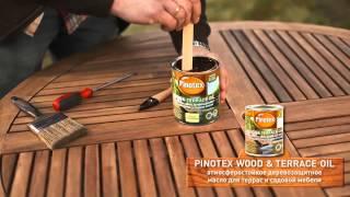 Обновление и защитa садовой мебели маслом Pinotex Wood&Terrace oil(Специальное атмосферостойкое масло Pinotex Wood&Terrace oil содержит натуральное масло и воск, которые обеспечивают..., 2015-04-09T09:19:20.000Z)