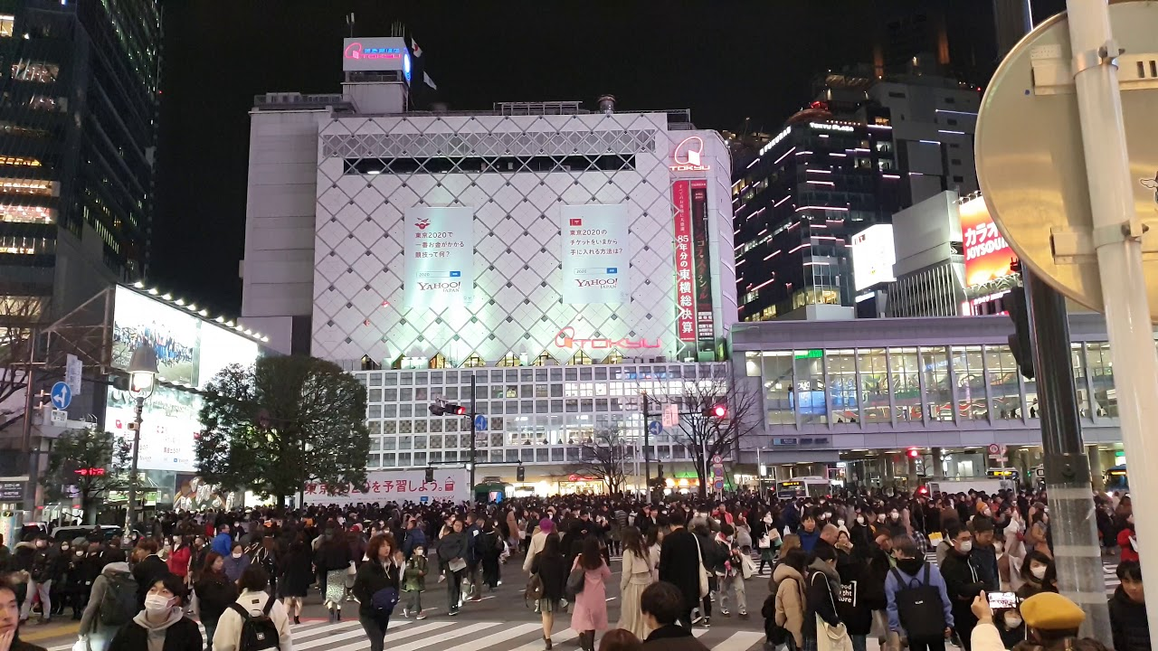 日本 澀谷車站~人潮洶湧的路口_20200208 - YouTube