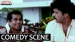 Brahmanandam Hilarious Comedy Scene With Chiranjeevi - Hitler Movie
