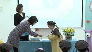 전유진 유치원 졸업장 수여