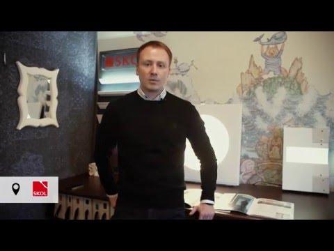 Встраиваемое освещение BLADE из парижского гипса | Тур по салону SKOL в Санкт-Петербурге