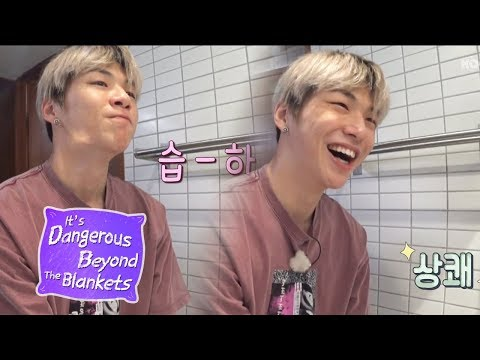 Kang Daniel's Method of Cleaning His Nose~! [It's Dangerous Beyond The Blankets Ep 5]