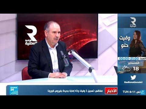 الأزمة السياسية في تونس: قيس سعيّد يرغب برحيل حكومة مشيشي كاملة وفق الاتحاد العام التونسي للشغل  - 16:00-2021 / 2 / 23