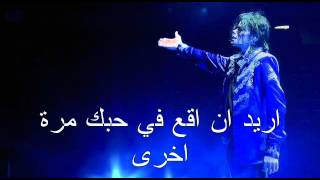 michael jackson fall again  مترجم