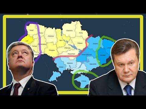 Украинский кризис. Как