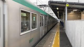 京都市営地下鉄烏丸線車両 京都市営地下鉄40周年記念HM付き車両