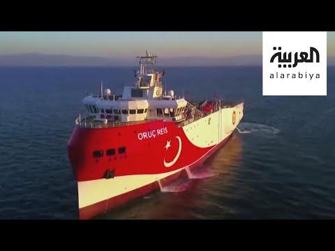 دول شرق المتوسط تسابق الزمن لترسيم حدودها البحرية  - نشر قبل 5 ساعة