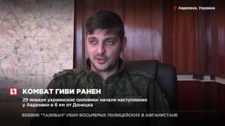 Командир батальона Сомали Михаил Толстых получил ранение под Авдеевкой