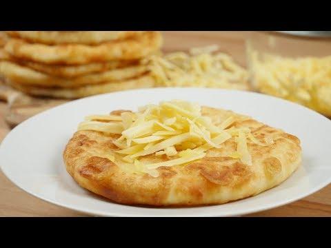 Lángos mit Käse gefüllt I Langosch ohne Hefe I Schnelles Rezept