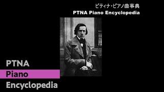 F.ショパン/別れの曲 エチュード Op.10-3 pf.アレクサンダー・ガブリリュク