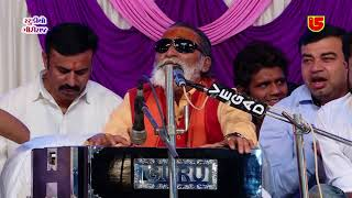 01-Shivratri Santwani-2018-Day-01 || Laxman Bapu Barot || Guruji Ni Mala & Ganpati