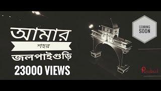 Jalpaiguri Development Documentary
