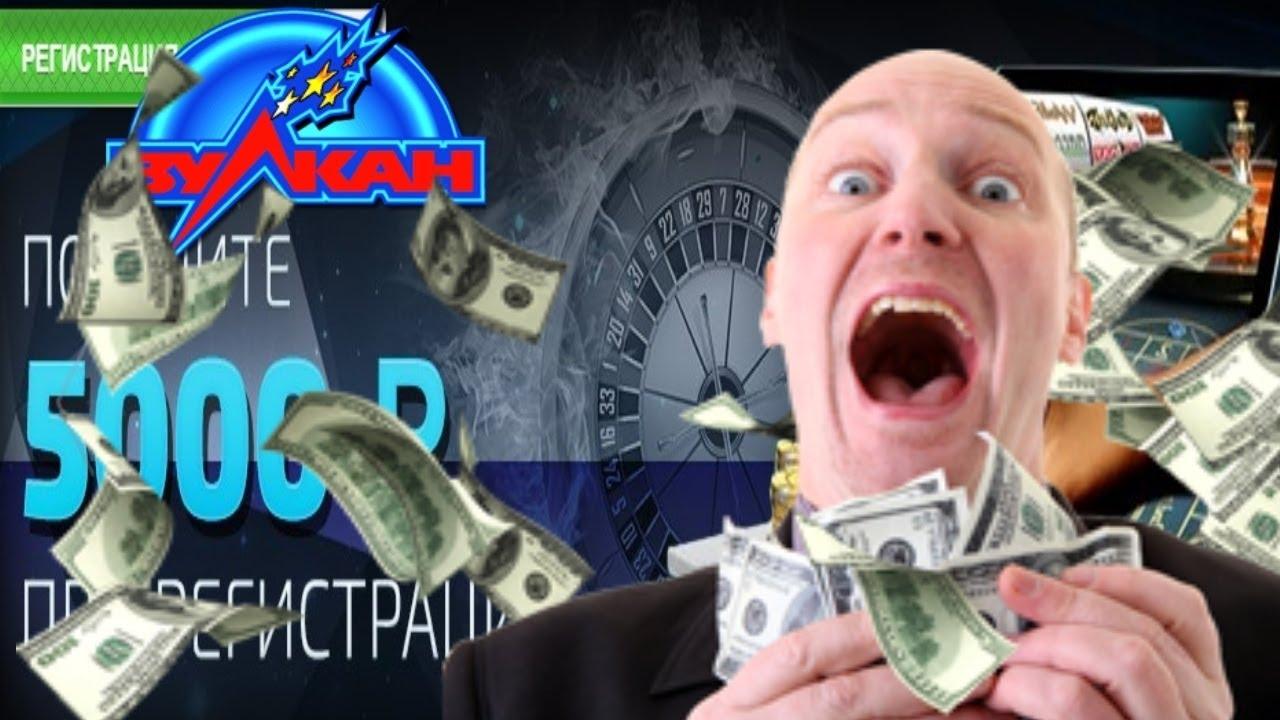 Взлом казино онлайн вулкан онлайн покер эротика