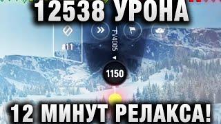 12538 УРОНА 12 МИНУТ РЕЛАКСА ЯПОНЦЫ ДЕЛАЮТ ВЕЩИ