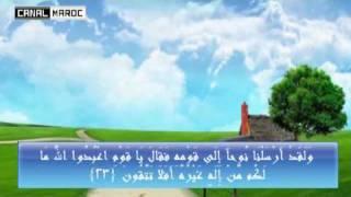 سورة المؤمنون _ احمد العجمي