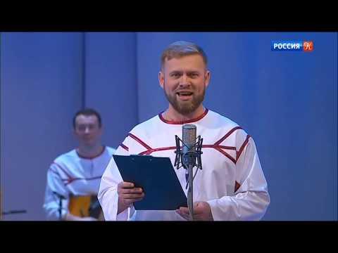 Ансамбль народной музыки Раштав на юбилее Александры Пермяковой в концертном зале им  Чайковского.