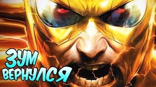 ВОЗВРАЩЕНИЕ ЗУМА. ВОЙНА ФЛЭШЕЙ. DC COMICS. #1
