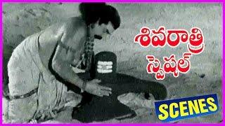 Mahashivaratri Special Scene - Bhookailas Telugu Movie - Lord Shiva