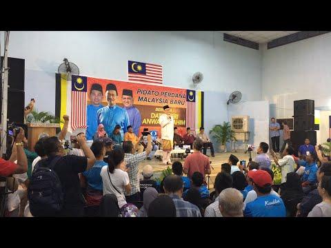 (Live) Anwar Ibrahim: Pidato Perdana Malaysia Baru Di Perak