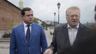 Владимир Жириновский в Смоленске(, 2016-08-18T10:01:40.000Z)