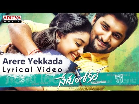 Thumbnail: Arere Yekkada Full Song with English Lyrics|Nenu Local Songs|Nani, Keerthy Suresh|Devi Sri Prasad