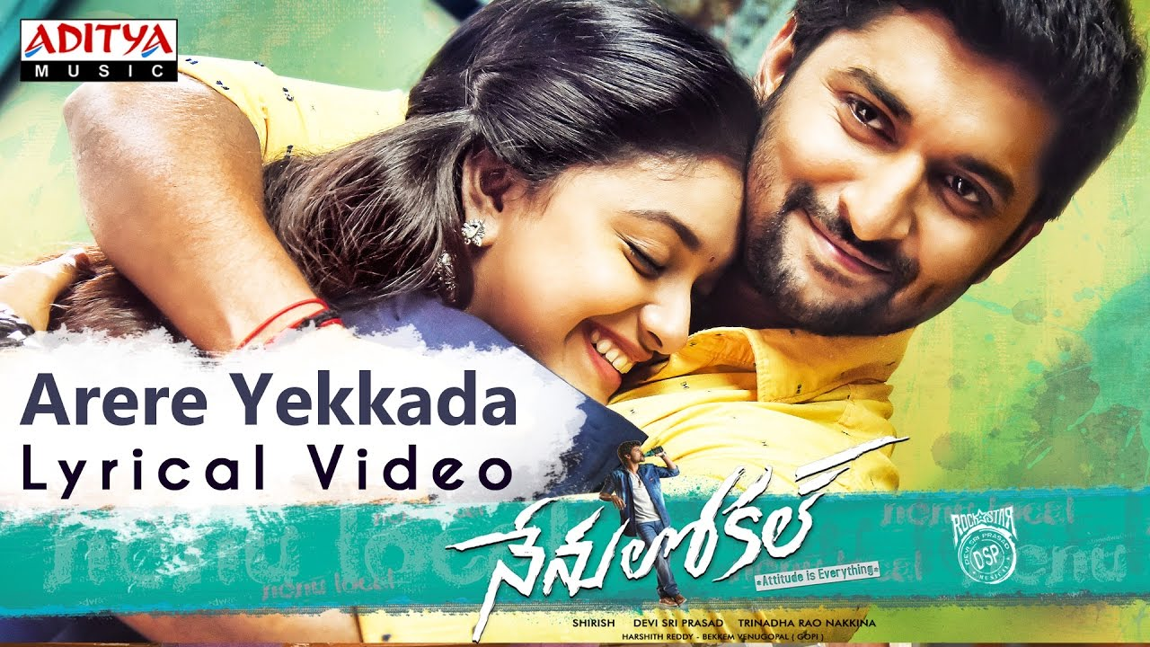 Arere Yekkada Full Song With English Lyricsnenu Local Songsnani
