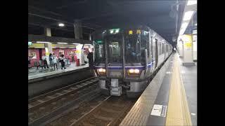 金沢駅 2番のりば 一日一本 自動放送・発車メロディ