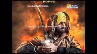 Film Review: 'Kirpaan' - The Sword of Honour'