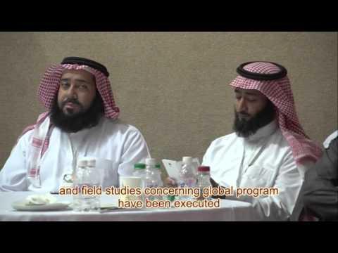 GLOBE in Saudi Arabia
