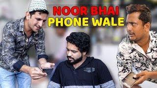 NOOR BHAI PHONE WALE || FULL COMEDY || HYDERABADI || SHEHBAAZ KHAN AND TEAM
