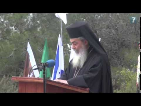Greek Orthodox Patriarchate Theophilos III @ Holocaust Memorial Ceremony