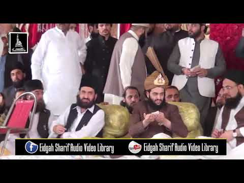 Amjad Sabri Heart Toching Qawali Man Kunto Mola Wedding Of Peer Hassan Haseeb Eidgah Sharif 2016