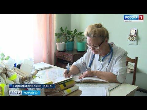 38 лет в профессии: врач Озёркинской амбулатории с детства мечтала работать в медицине