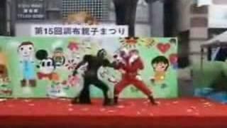 2004年、調布親子祭りで行われた ATTによるヒーローショーの前篇です...