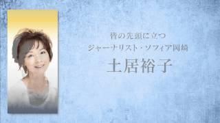 こまつ座第113回公演・紀伊國屋書店提携 『マンザナ、わが町』 2015年10...