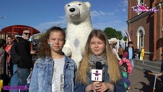 Фестиваль «День Финляндии»