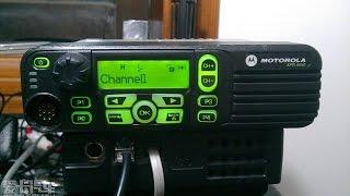 Ham Radio DStar & DMR MotoTrbo Mobile
