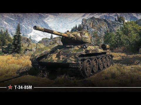 Т-34-85М   Наколотил 13 фрагов на Перевале