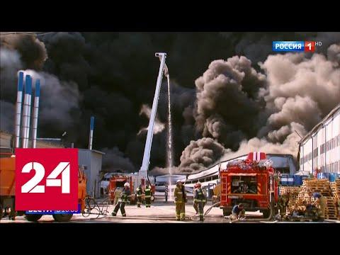 Пожар на складе в Самаре: металлические стены расплавились от жара - Россия 24