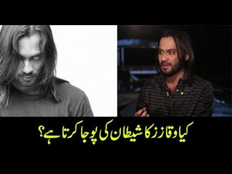 Inkeshaf | Is waqar zaka preaching Satan's teaching | 25 February 2017 | 24 News HD
