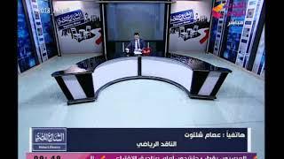 الناقد الرياضي عصام شلتوت يورط مرتضى منصور علي الهواء ويكشف ما يدينه في صفقة عبد الله السعيد