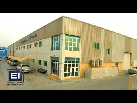 E+I Engineering - Powerbar UAE