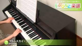 使用した楽譜はコチラ http://www.print-gakufu.com/score/detail/26636...
