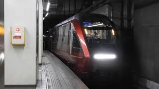 80000系 [特急]ひのとり 名古屋駅到着