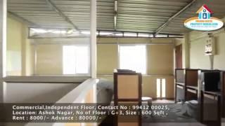 Ashok nagar, Chennai, Tamil nadu, India