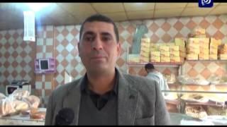 اثر مصاريف فصل الشتاء على المواطنين - محافظة الكرك