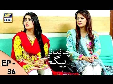 Chandni Begum Episode 36 - 20th November 2017 - ARY Digital Drama thumbnail