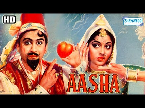 Aasha (1957) (HD) - Hindi Full Movie - Kishore Kumar  | Vyjayanthimala | Pran - With Eng Subtitles